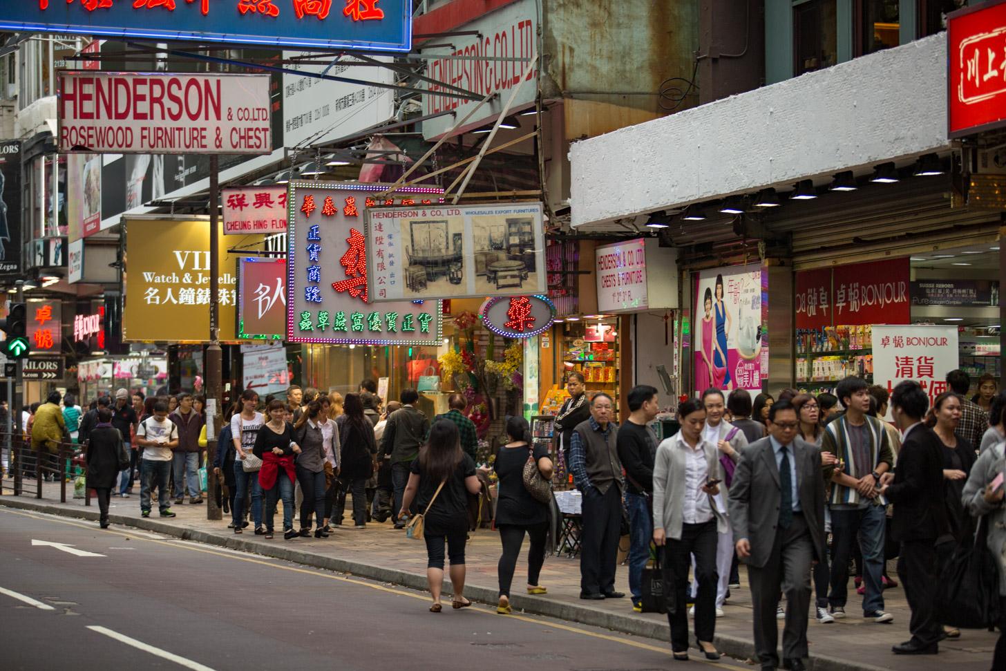 Hong Kong bezoeken