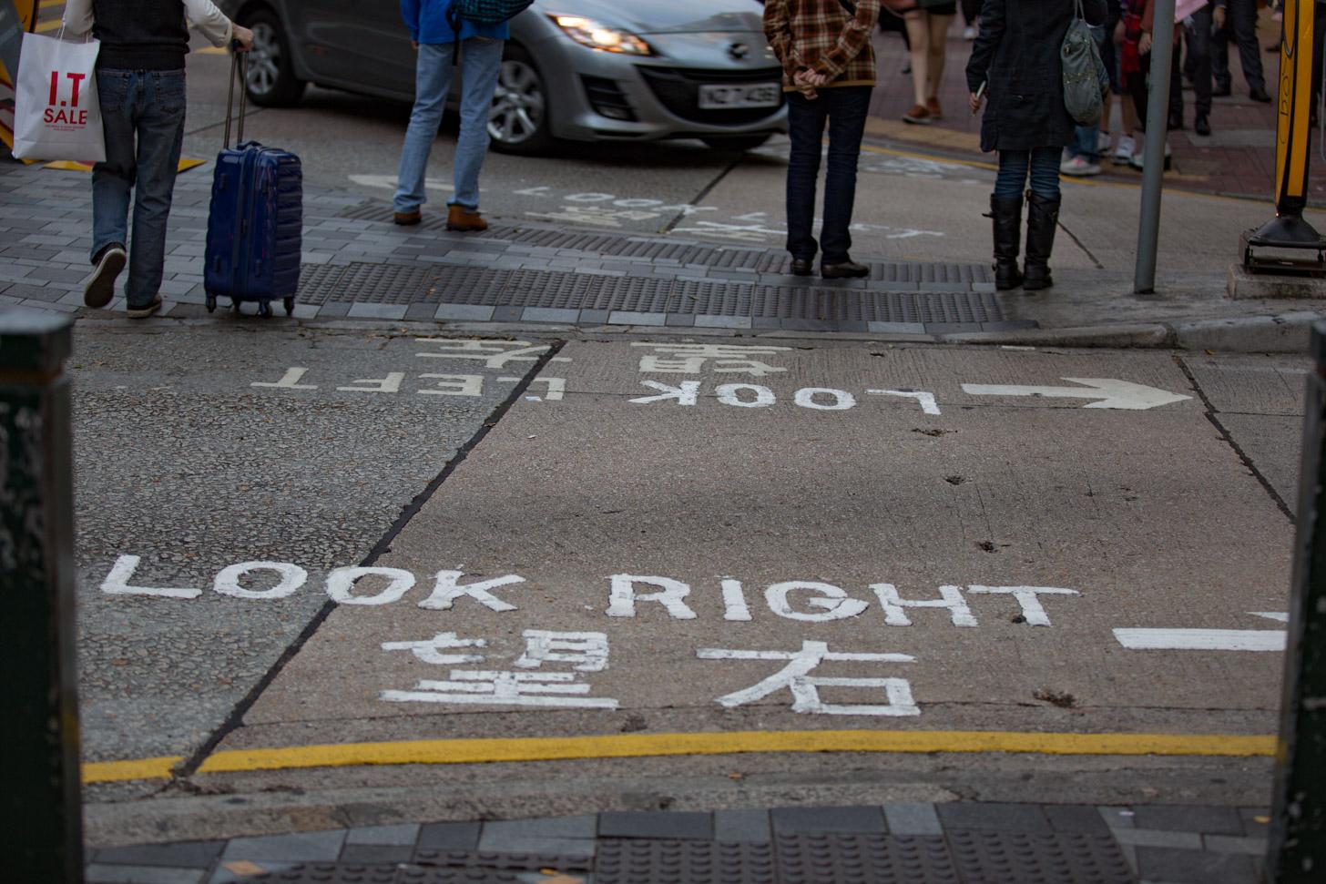 Pas op met het oversteken
