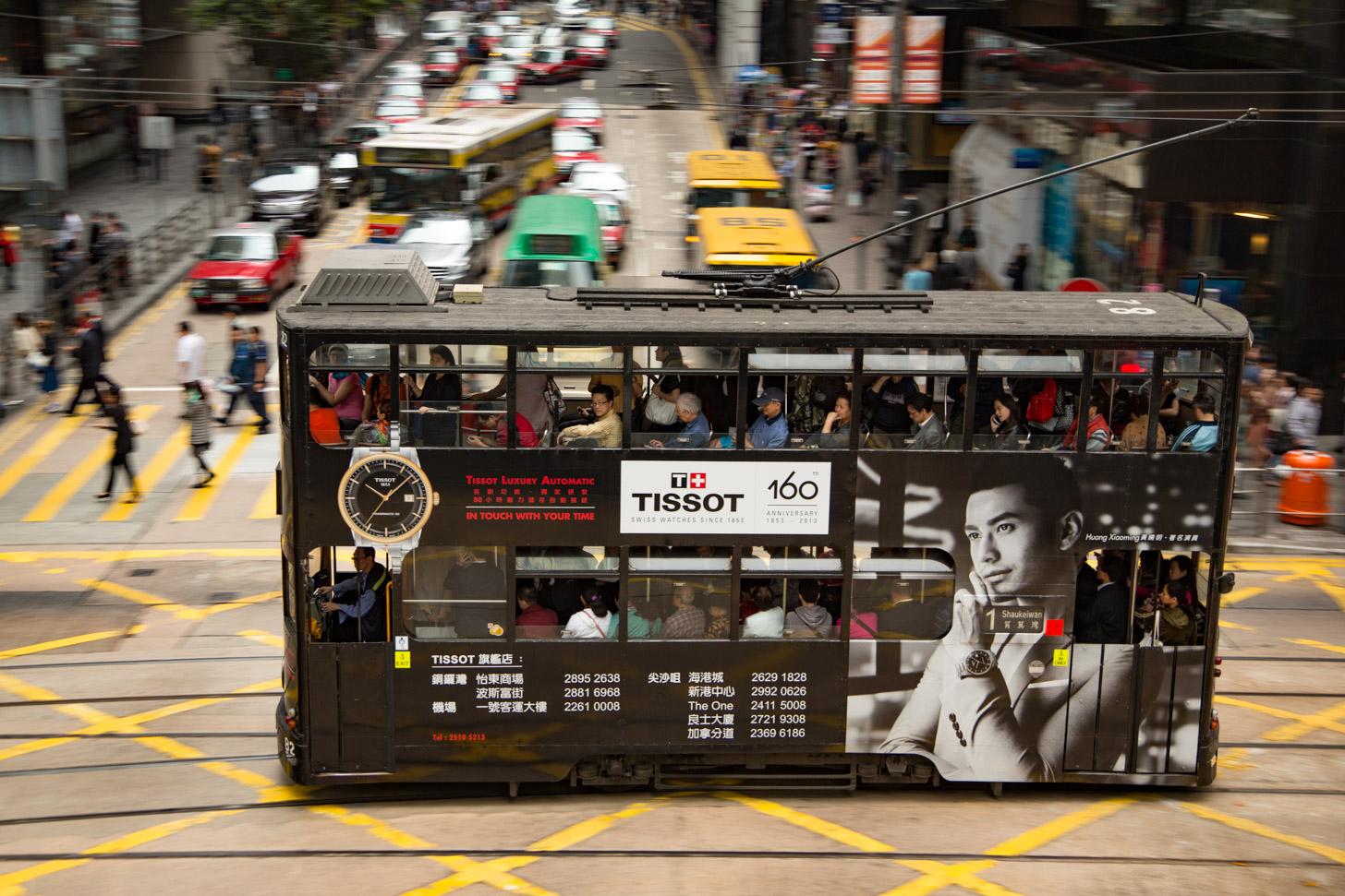 Gaaf: een dubbeldekker tram in Hong Kong