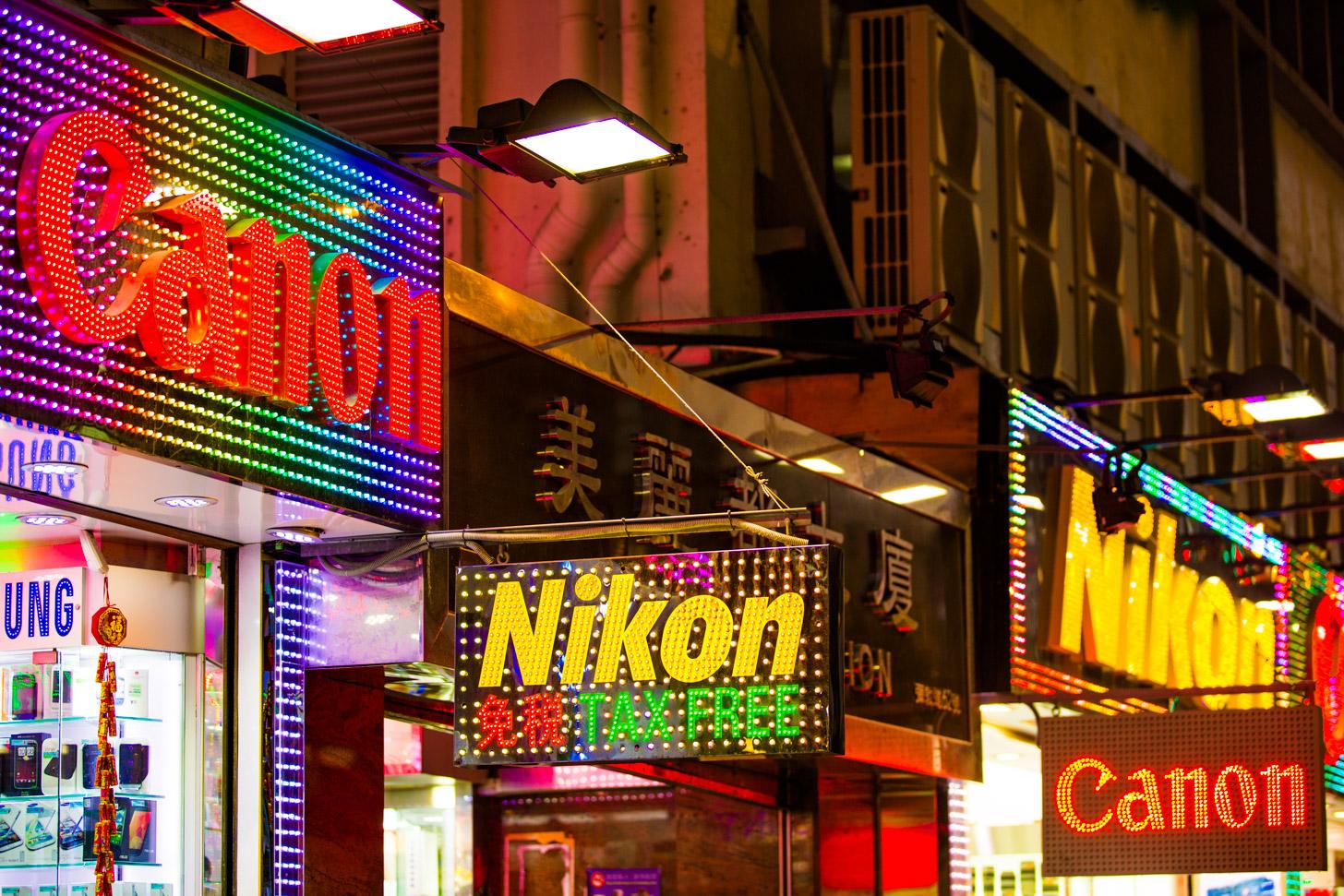 Winkelgebieden in Hong Kong
